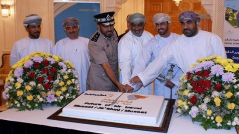 Muscat-Jaaluni Launch