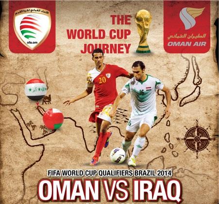Oman vs Iraq